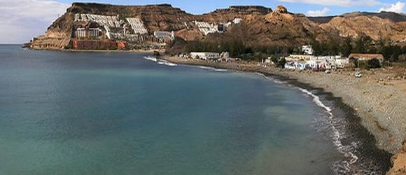 Hotellit kohteessa Playa De Taurito