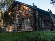 Apartments Kuukkeli Hirvas